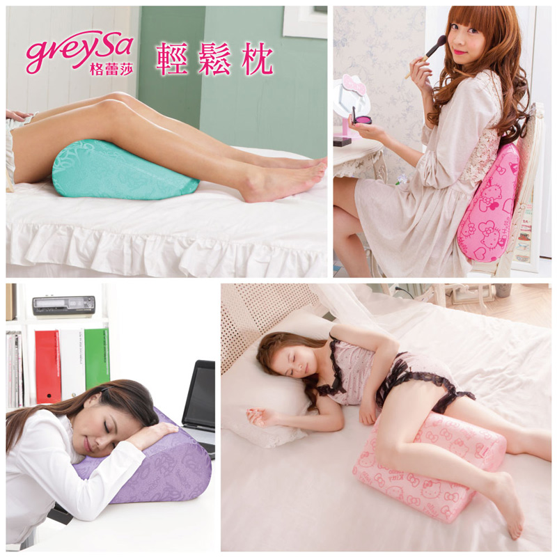 GreySa格蕾莎【輕鬆枕】萬用枕/靠墊靠枕/側睡枕/後膝枕/防吐奶枕