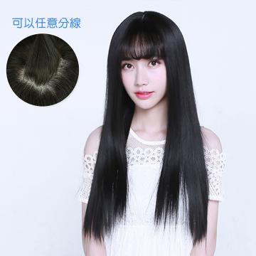 【MC245】空氣瀏海 氣質中長直髮(加大頭皮)-高仿真超自然整頂假髮