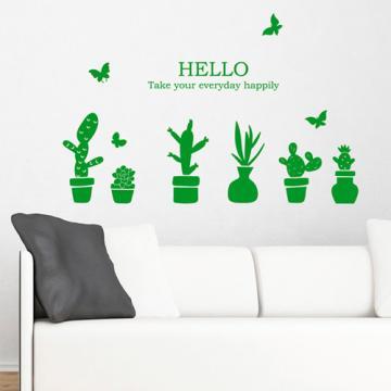 【Smart Design】創意無痕壁貼◆清新小盆栽(八色可選)