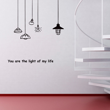 Smart Design 創意無痕壁貼◆吊燈之光( 8色)