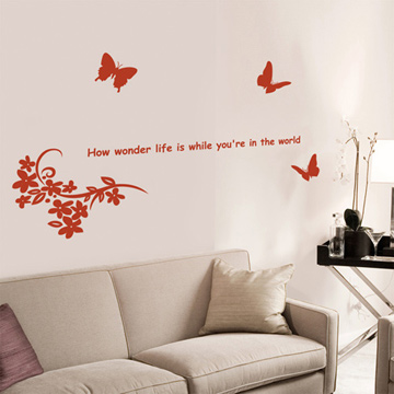 Smart Design 創意無痕壁貼◆蝴蝶與花( 8色)