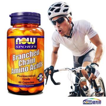 NOW健而婷-BCAA強效支鏈胺基酸(60顆/瓶)