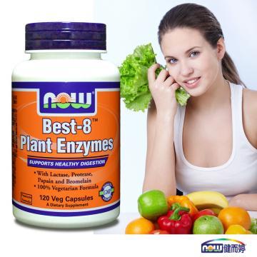 NOW健而婷-全方位植物酵素(120顆/瓶)