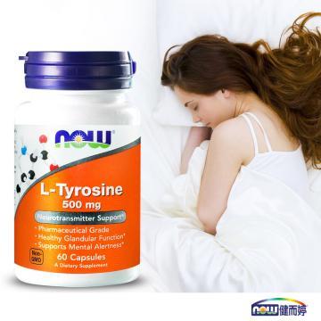 NOW健而婷-夜夜安 酪胺酸(60顆/瓶)