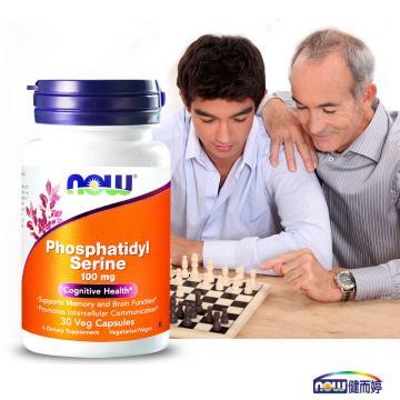 NOW健而婷─PS磷脂醯絲胺酸(30顆/瓶)---到期日2018/07/31