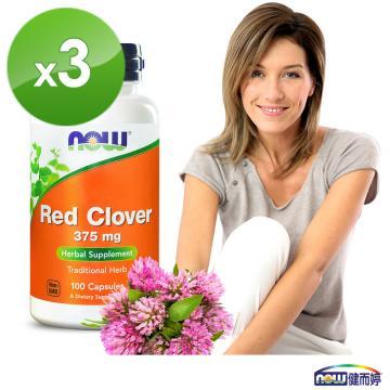 NOW健而婷-紅花苜蓿-頂級植物異黃酮(100顆/瓶)三瓶組