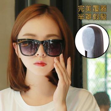 【MW020】韓系 可愛露額頭俏麗短髮 半罩式假髮BOB短髮