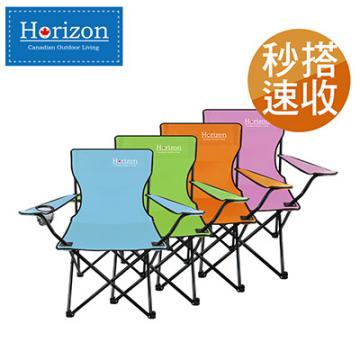 【Horizon 天際線】輕便折疊野餐椅 ( 4色任選 )