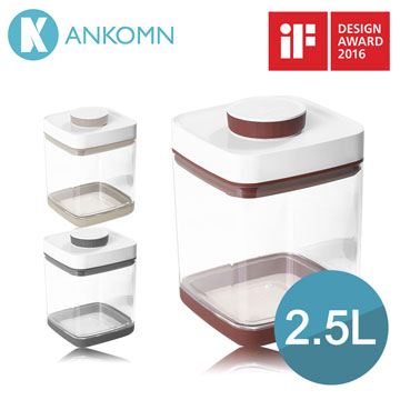 【ANKOMN】Savior真空保鮮盒 2.5L ( 3色任選 )