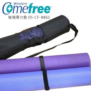 【Comefree 康芙麗】彈力瑜珈墊 CF861 (2色可選)