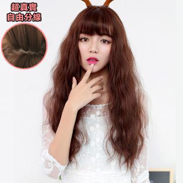 【MA342】韓系高仿真 空氣瀏海 超美 耐熱 長微捲髮 假髮