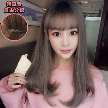【MA345】頭頂染黑 仿真超自然  空氣瀏海 耐熱 長微捲髮 假髮