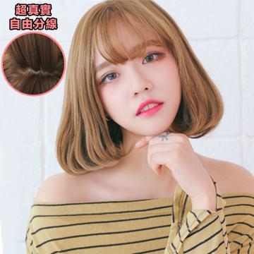 【MB343】韓系高仿真 自由分線 日系亞麻白金  短髮 髮尾捲