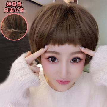 【MB344】狗啃瀏海造型 甜美BOBO頭 可愛俏麗短髮 高仿真 自由分線