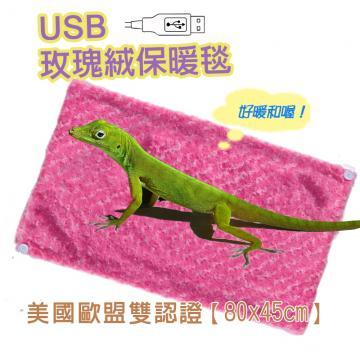 USB寵物保暖毯(三色可選)日本進口碳素發熱纖維,美國歐盟安全雙認證(1入)【睡眠達人】