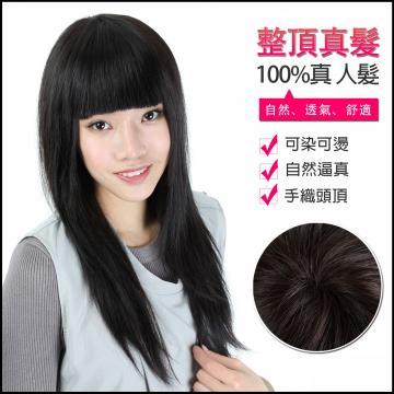 【MR40】女仕 氣質 柔美層次長髮 超真實 抗菌內網*100%真髮可染可燙整頂真髮假髮
