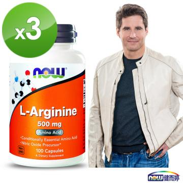 NOW健而婷-一氧化氮-精胺酸膠囊食品(100顆/瓶)三瓶組