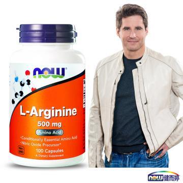 NOW健而婷-一氧化氮-精胺酸膠囊食品(100顆/瓶)