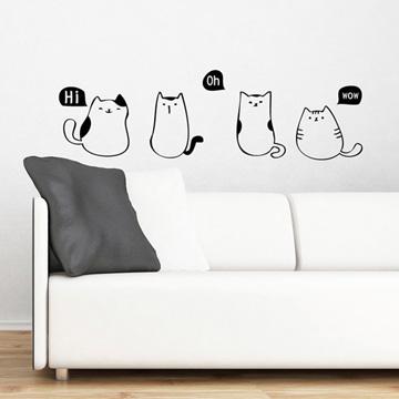 Smart Design 創意無痕壁貼◆貓咪聚會( 8色)