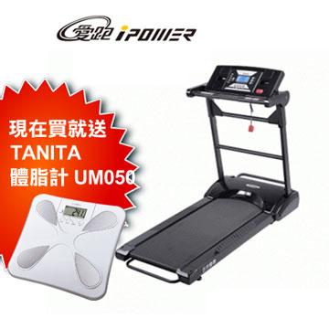 【DYACO】愛跑 iPOWER 全平面收折健跑電動跑步機(黑白兩色可選)