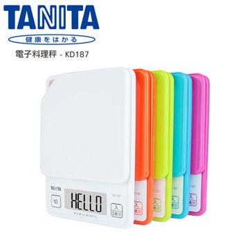 日本【TANITA】電子廚秤 KD187(多色)