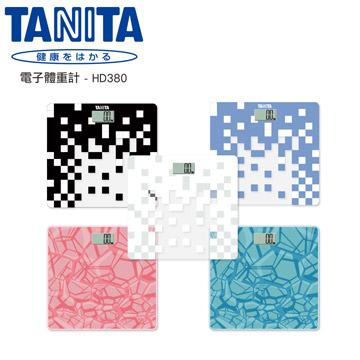 【TANITA】電子體重計 HD380