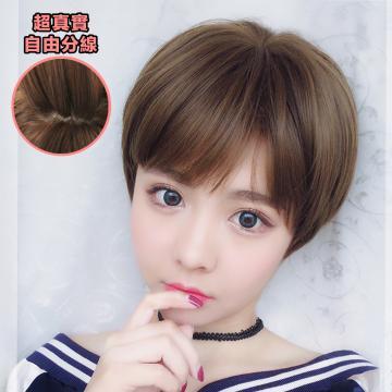 【MB348】韓系高仿真 自由分線 帥氣俐落BOBO 短髮