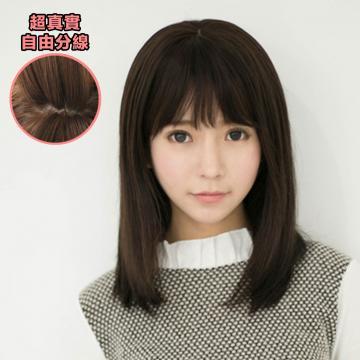 【MC338】韓系高仿真 自由分線 小清新 韓國歐妮  氣質短髮 直髮