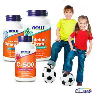 NOW健而婷-學齡成長精華組(兒童魚油+維他命C500+加強鈣-孕婦檸檬酸鈣)