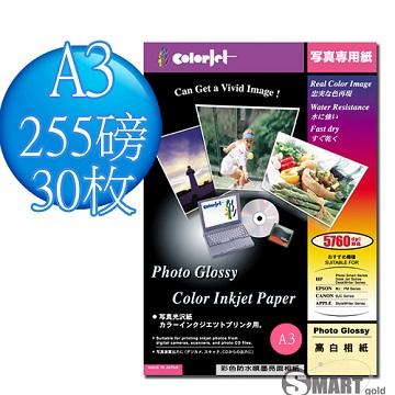 日本進口 color Jet 防水珍珠面噴墨相片紙 A3 255磅 30張
