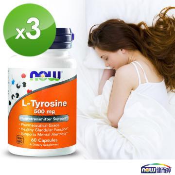 NOW健而婷-夜夜安 酪胺酸(60顆/瓶)三瓶組