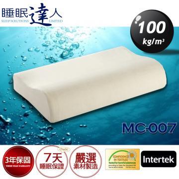 【睡眠達人】MC-007恆溫親水性記憶綿枕頭,冬季不變硬、夏季不塌陷、不悶熱、釋壓、抗菌、防螨 (1入)