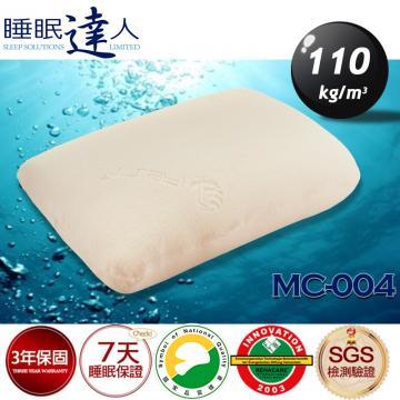 【睡眠達人】MC-004恆溫親水性記憶綿枕頭,冬季不變硬、夏季不塌陷、不悶熱、SNQ國家品質標章、抗菌、防螨(1入)