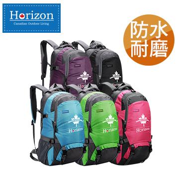 【Horizon 天際線】拓荒登山雙肩後背包 45L ( 多色任選 )