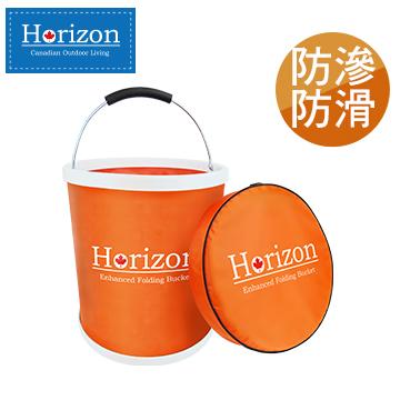 【Horizon 天際線】強化折疊水桶 ( 13L )