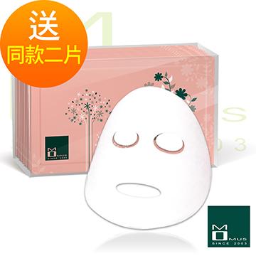 《MOMUS》傳明酸極限美白面膜(10送2片)盒裝