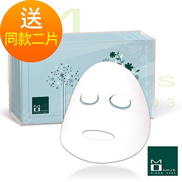 《MOMUS》玻尿酸白金保濕面膜(10送2片)盒裝