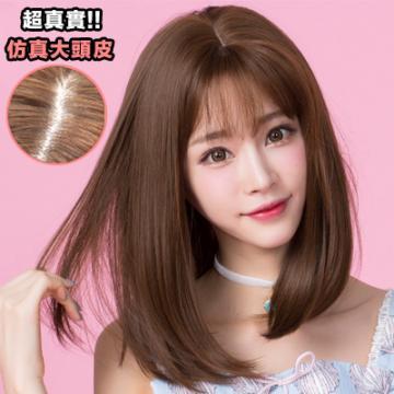 【MB296】韓系高仿真 自由分線 她很漂亮 高俊熙 帥氣層次 俏麗 短髮☆雙兒網☆