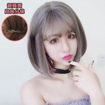 【MB354】韓系高仿真 空氣瀏海 挑染 BOBO頭 直髮 短髮