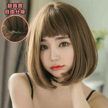【MB362】韓系高仿真 狗啃瀏海造型 BOBO頭 直髮 短髮