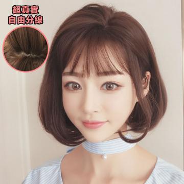 【MB368】真實度破表!!  韓式側分 空氣瀏海短髮 微內灣 高仿真 整頂假髮