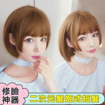 【MB367】萌翻!! 二次元髮姬式 BOBO短髮 高仿真 整頂假髮