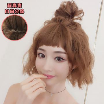 【MB366】狗啃劉海 韓式蓬鬆QQ短捲髮 高仿真 整頂假髮