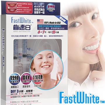 美國【FastWhite齒速白】牙托牙齒美白組-360度貼近更白更強效(1入)