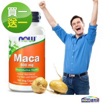 【第二瓶0元】NOW健而婷-MACA瑪卡男性專用(100顆/瓶,共2瓶)