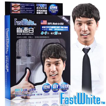 美國【FastWhite齒速白】男仕牙托牙齒美白組-360度貼近更白更強效(1入)
