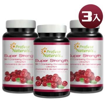 <FONT color=red>☆保養聖品☆</font>【加拿大優沛康】36倍蔓越莓500mg濃縮膠囊3入