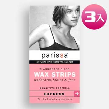 沛蕾莎parissa『極淨白』瞬撕白蜂蠟除毛貼片(綜合)-3入組