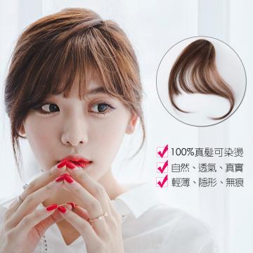 【RT24】100%真髮 半手織 。微加量空氣瀏海髮片  可染燙
