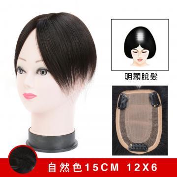 【RT38】內網約12X6公分 髮長約15公分下標區 100%真髮微增髮輕量補髮塊 女仕